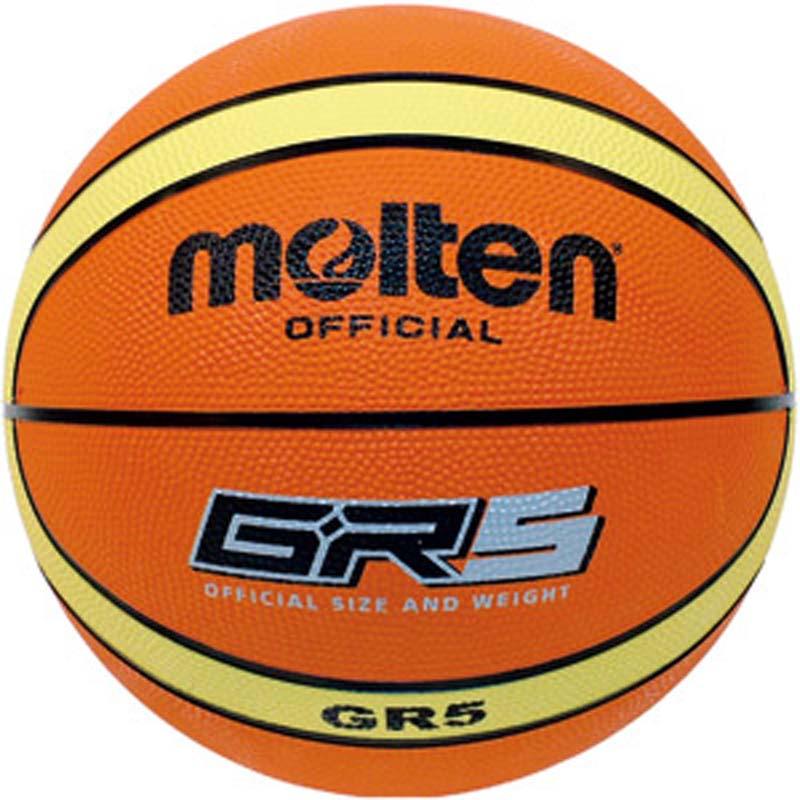 Pallone Basket MOLTEN BGR5 Mini Basket taglia unica